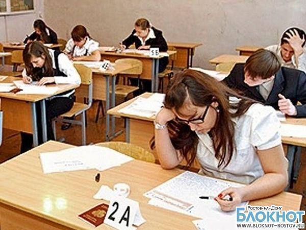 В Ростовской области результаты ЕГЭ по истории вызвали сомнения
