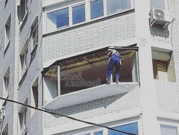 Бессмертный ростовский «артист цирка Дю Солей» совершал кульбиты на головокружительной высоте