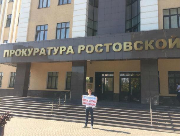 Обманутого ростовского дольщика увезли в полицию с одиночного пикета