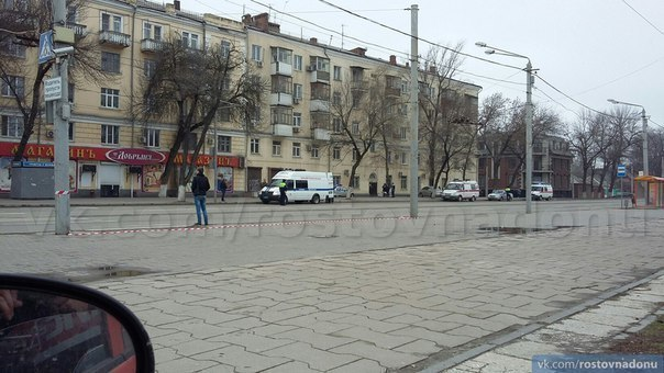 Фото: bloknot-rostov.ru
