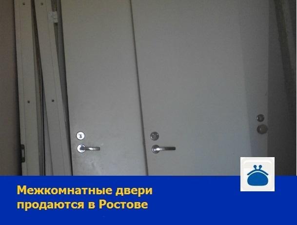 Межкомнатные двери хотят продать в Ростове-на-Дону