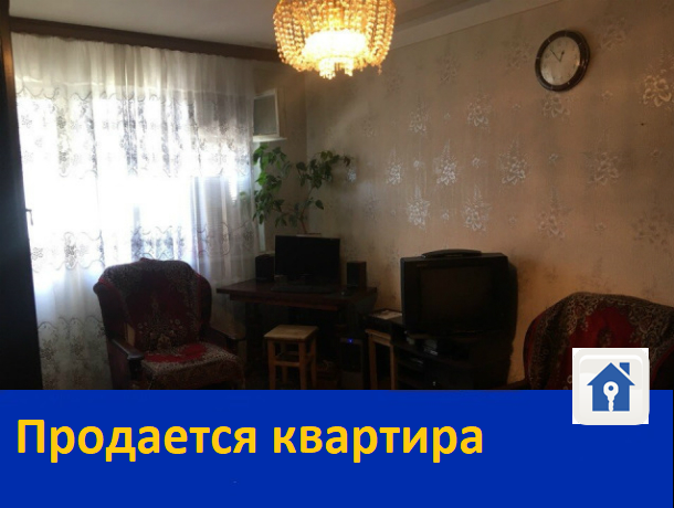Продается квартира в центре ЗЖМ