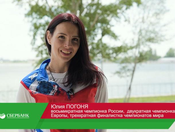 5 000 человек зарегистрировались на «Зеленый марафон» в Ростове