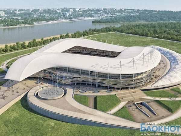 В Ростове начинаются работы на месте строительства стадиона к ЧМ-2018