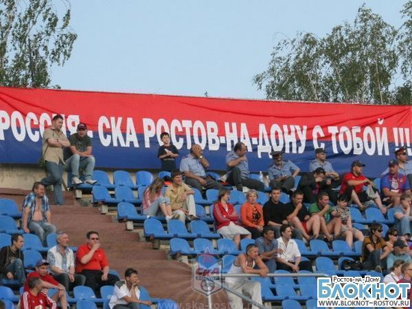 В новом сезоне СКА будет выступать под историческим названием СКВО