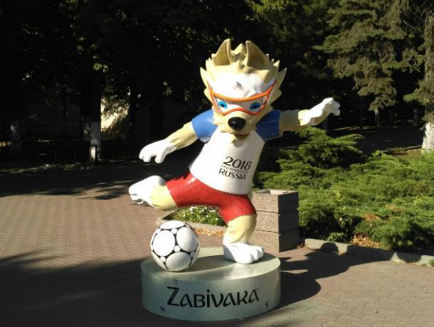 Чиновники рассказали, что сделают со статуями волка Забиваки в Ростове