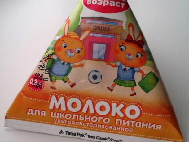 Почти половина районов Ростовской области сорвали программу по бесплатному молоку для школьников