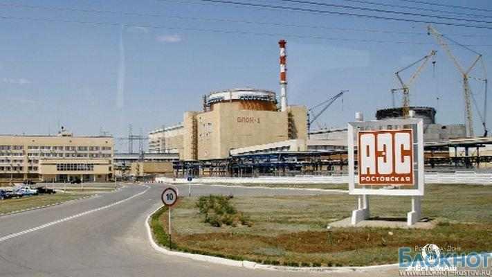 На Ростовской АЭС снова заработал первый энергоблок