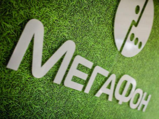 «МегаФон» поможет «Почте России» разгрузить отделения в Ростовской области