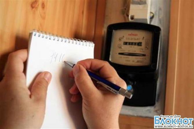 С сентября в Ростовской области электроэнергию будут измерять соцнормой