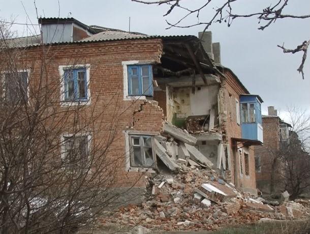 Власти скупят аварийные дома, грозящие убить своих владельцев под Ростовом