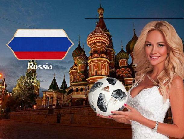 Красотка-ростовчанка Виктория Лопырева предложила поддержать российскую сборную