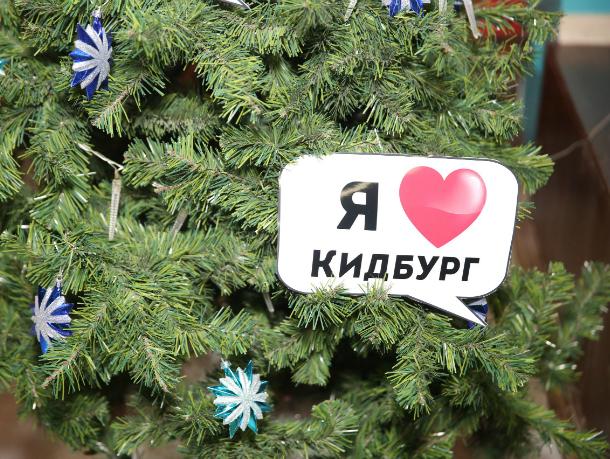 Детский центр прикрыли в ростовском ТРК «Горизонт» из-за нарушений пожарной безопасности