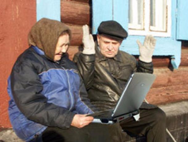 Интернет появится в отдаленных уголках Ростовской области