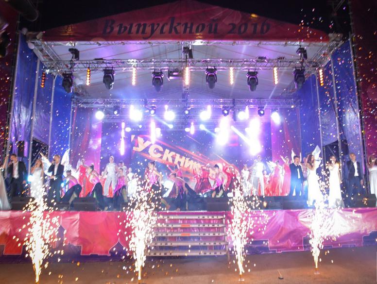 Гости ЧМ-2018 смогут принять участие в праздновании выпускного бала в Ростове