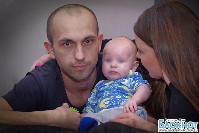 Арестован ростовчанин, поджегший жену и ребенка