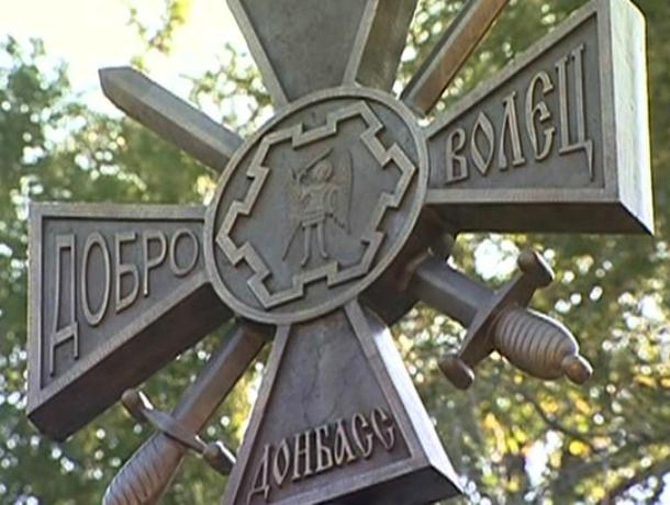 Ростовчане потребовали снести недавно установленный памятник «Героям Донбасса»