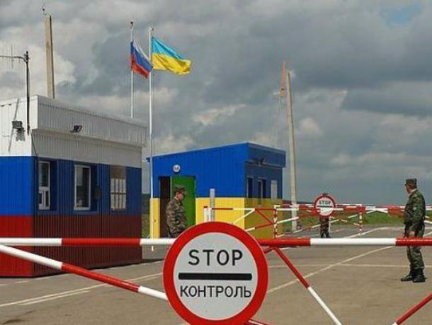 Трое украинцев пытались незаконно попасть в Ростовскую область ради работы