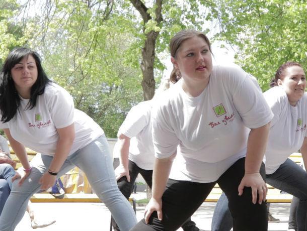 Бодрое утро для особенных детей поддержали участники «Сбросить лишнее» в Ростове