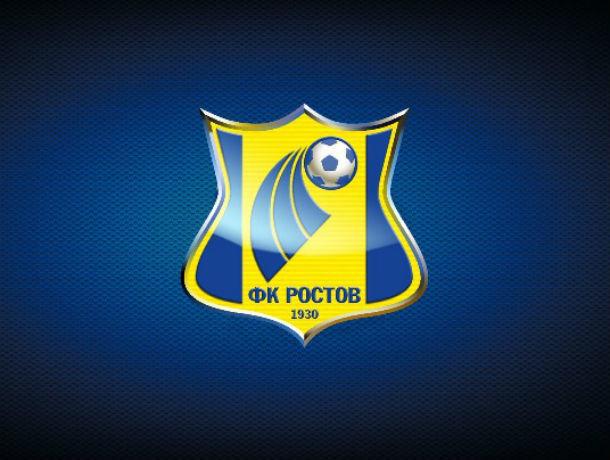 ФК «Ростов» оправдался за сложности с продажей абонементов
