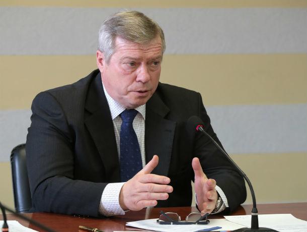 Википедия: ростовский губернатор Василий Голубев отправлен в отставку 8 октября