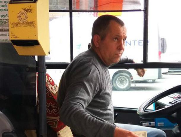 Спокойно курить в автобусе разрешил эмоциональный водитель всем ростовчанам