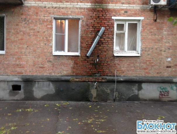 В Таганроге квартиру жителя пятиэтажки затопили дожди