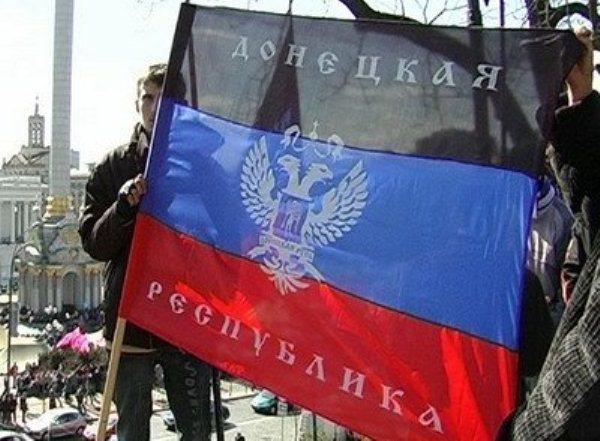 Донецкая народная республика открыла свое представительство в Ростове