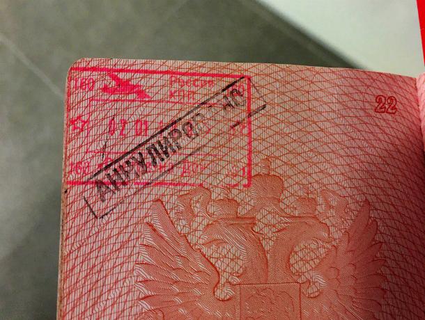 Первый полет из аэропорта «Платов» до глубины души разочаровал ростовчанку