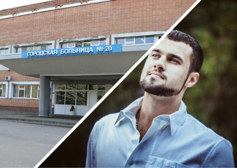 «5+6=11»: врач Топоров заявил о смерти ещё 6 пациентов в другом отделении моногоспиталя