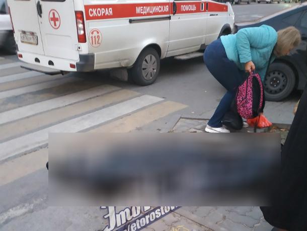 На пешеходном переходе в центре Ростова умер мужчина
