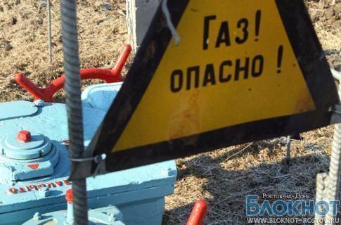 В Ростове произошла авария на газопроводе