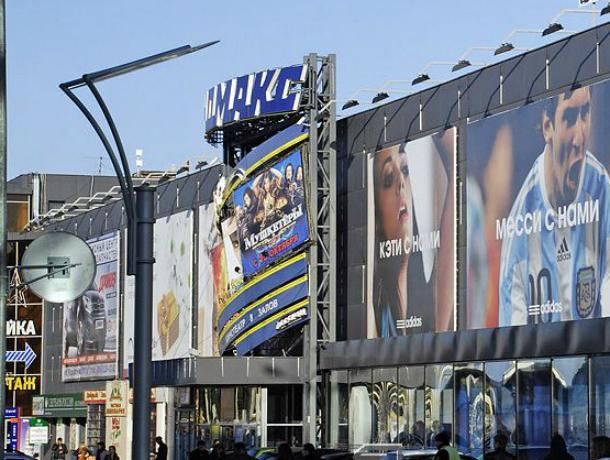 Ростовских киноманов шокировал отказ от обещанного зала IMAX