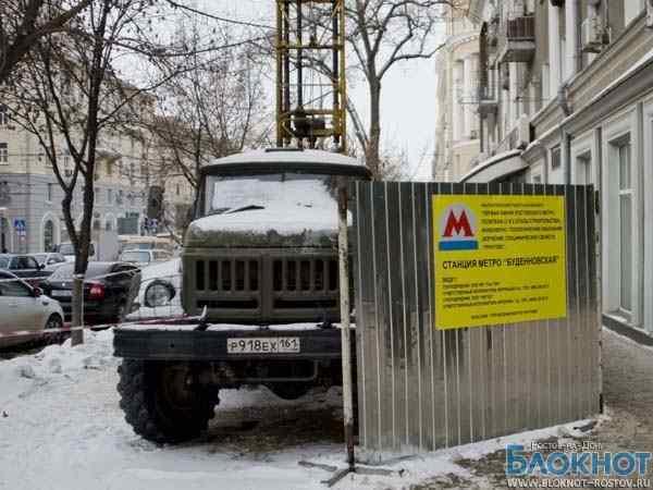 В Ростове завершаются изыскательские работы на месте строительства будущих станций метро