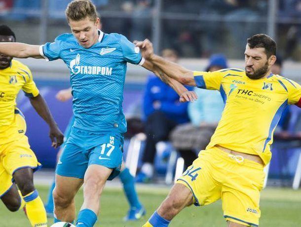 Стала известна дата матча «Ростова» и «Зенита» в Кубке России по футболу