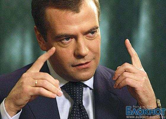 Дмитрий Медведев прибыл на НЭВЗ
