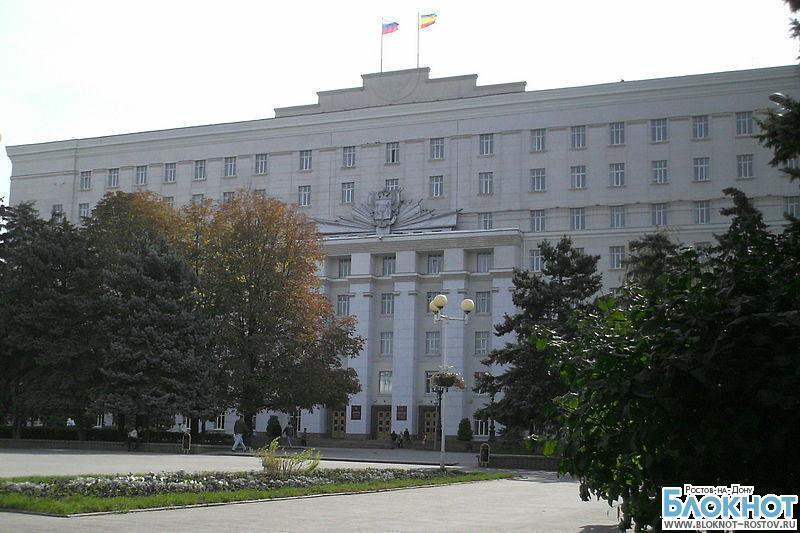 Заместители губернатора Ростовской области опубликовали доходы за 2012 год