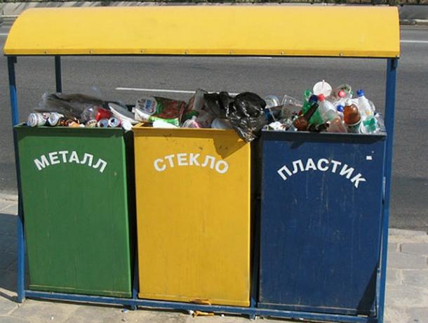 Правильно сортировать бытовые отходы научат ростовчан на семинаре