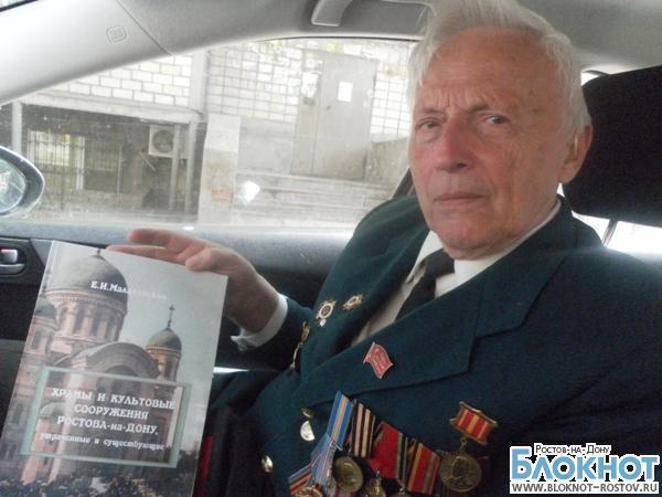 В Ростове ветеран почти 10 лет судится из-за незаконного издания собственной книги