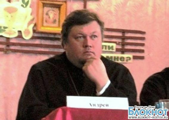 Священник проконсультирует верующих ростовчан в режиме онлайн