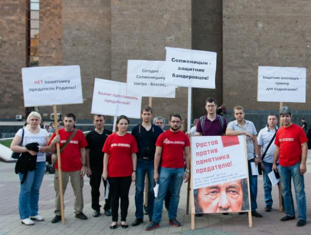 В Ростове не будут устанавливать памятник Александру Солженицыну