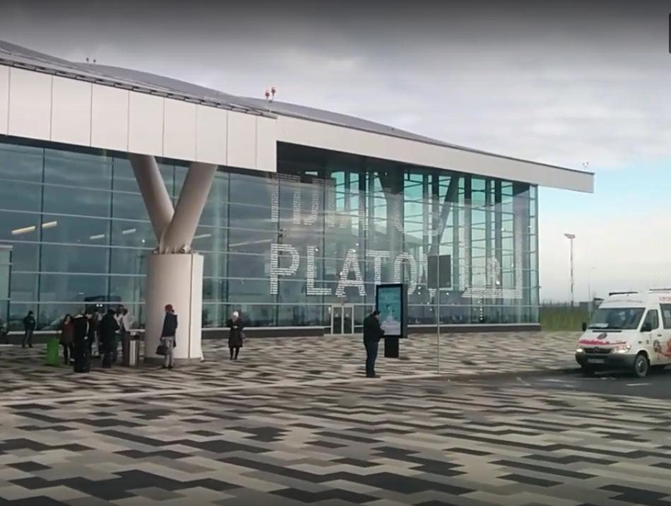 Аэропорт «Платов» показался во всей красе на видео