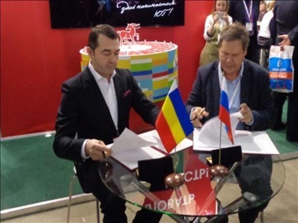 Один из крупнейших туроператоров мира стал партнером Ростовской области