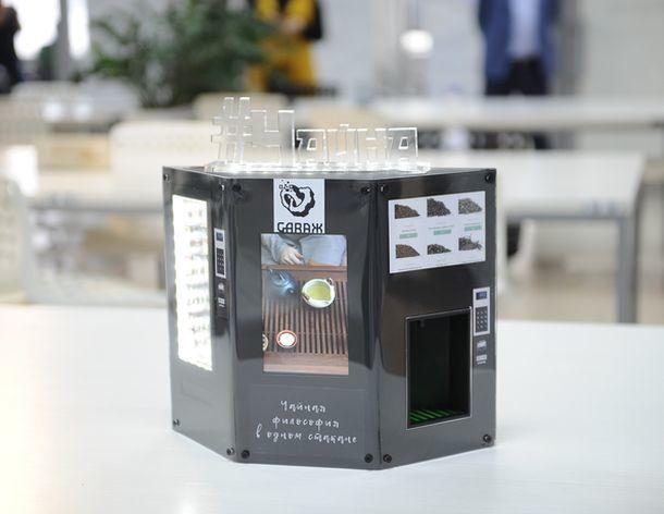 Революционный чайный автомат придумали в ростовском ДГТУ
