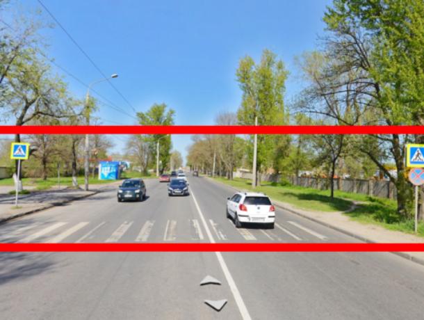 Установить светофор на опасном участке дороги, где часто сбивают пешеходов, предложил житель Ростова