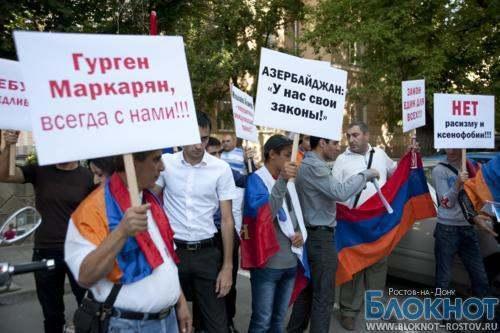 Армяне Ростова-на-Дону провели акцию у  представительства Венгрии