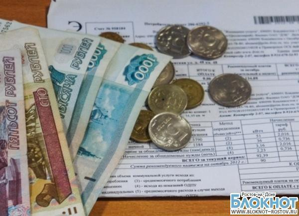 Дончане получили первые квитанции по «энергопайку»: людям предлагают платить по повышенному тарифу