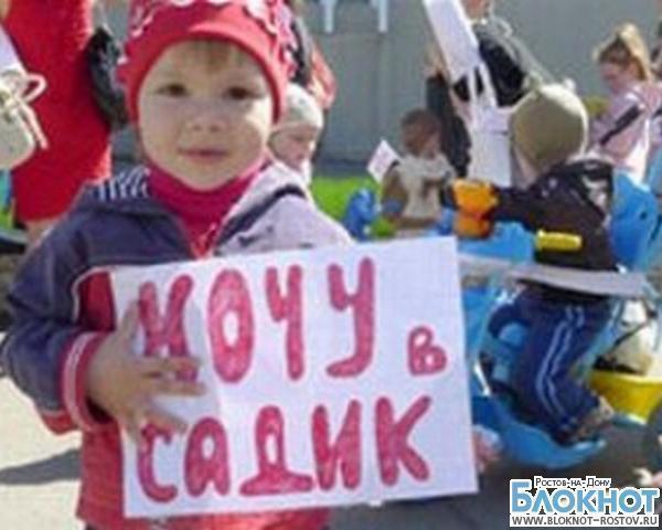 Ростовские власти переводят 5-летних детей в школу, чтобы «ликвидировать» очередь в сады для малышей
