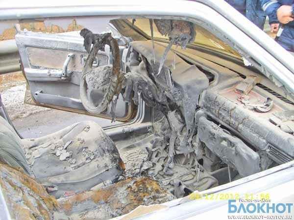 На трассе в Ростовской области взорвался автомобиль