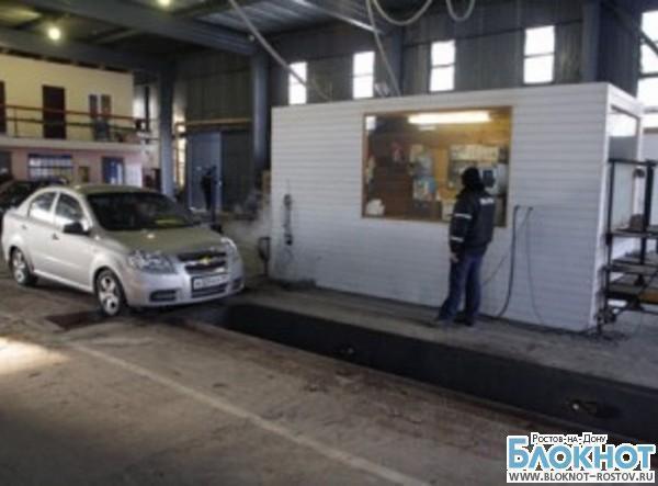 В Ростове закрывают станцию техосмотра на Доватора: на ее базе будут проводить экспертизы аварий